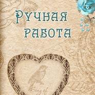 Магазин tatiannka-2