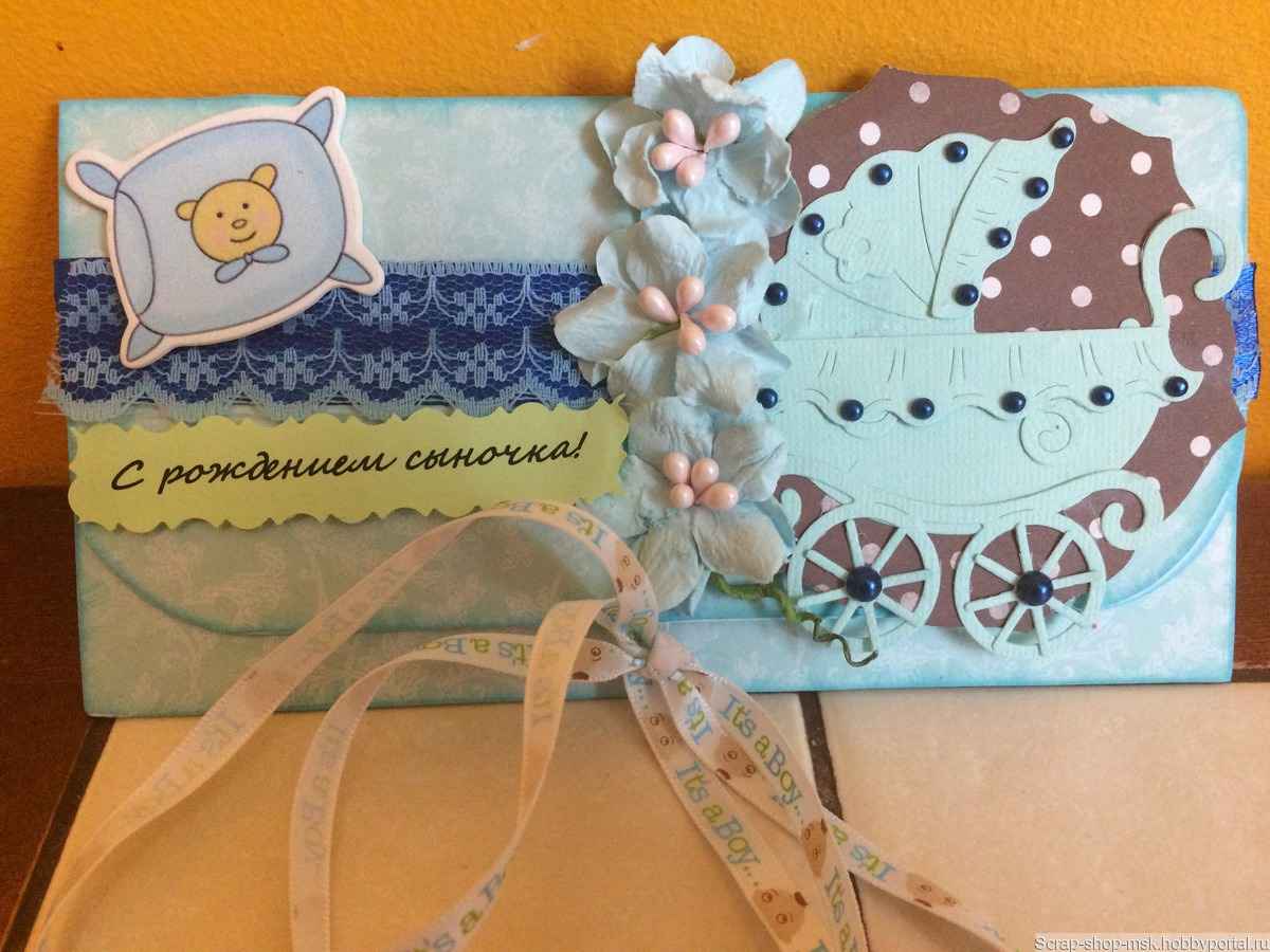 Конверт для денег на рождение ребенка своими руками