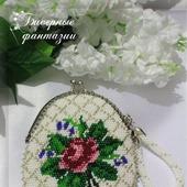 """Кошелек-монетница """"Античная роза"""" с вышивкой бисером"""