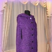 Вязаное Пальто - пончо. Кейп