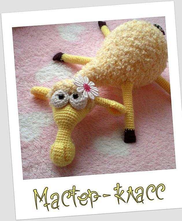 Мастер класс по вязанию мягких игрушек