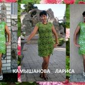 """Платье """"Лесная фея"""""""