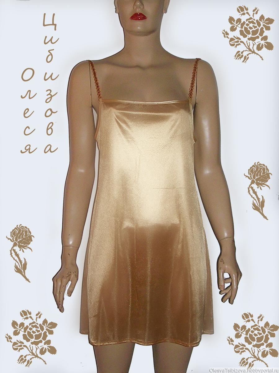 Сшить платье на подкладе от а до  826