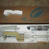 Сменщик цвета УС-6