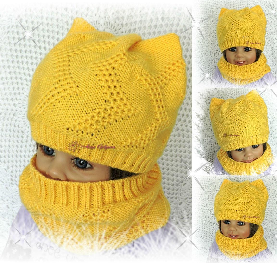 Теплая детская шапка с ушками вязаная спицами для мальчика 73