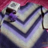 Пуловер из Кауни