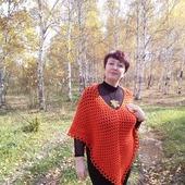 Пончо Золотая Осень оранжевое