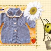 Кардиган детский вязаный (пальто)