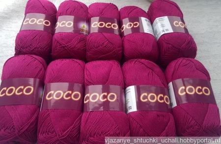 Пряжа Coco Vita Cotton ручной работы на заказ