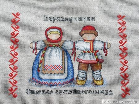 """Славянский оберег """"Неразлучники"""" ручной работы на заказ"""