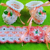 Комплект: повязка+пинетки