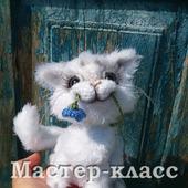 МК по вязанию Кошечки