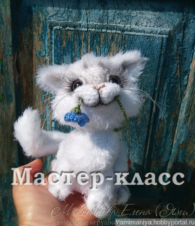 МК по вязанию Кошечки Муррр!!! Мяуууу!!!! ручной работы на заказ