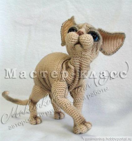 МК по вязанию кота породы Сфинкс ручной работы на заказ