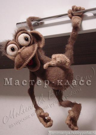 МК по вязанию обезьянки Читы ручной работы на заказ