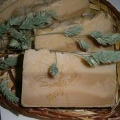 Натуральное мыло Молочно-глицериновое