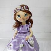 Принцесса София прекрасная