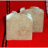 Натуральное мыло-скраб с оливковой косточкой и экстрактом артишока
