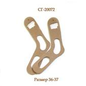 СГ-20072. Блокираторы для носков. Заготовки для творчества
