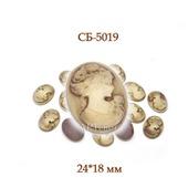 СБ-5019 Камея. Декоративные элементы