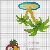 Схема вышивки обложки на паспорт - на Таити