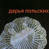 "Летний сарафан ""Нежный"""