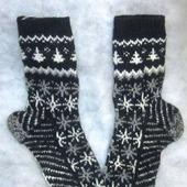 Подарок мужчине носки Ночь перед рождеством  подарок для мужчины