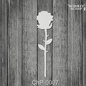 Чипборд Роза