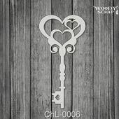 Чипборд Ключ