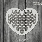 Чипборд Вязаное Сердце