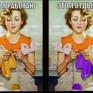 Магазин Ольга Фаберлик