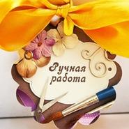 Магазин Евдокимушка
