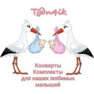 Магазин Tan4ik020886