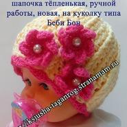 Магазин Ксюша Таганрог