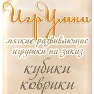 Магазин Вера Ивановна_1