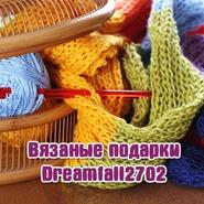 Магазин Dreamfall2702