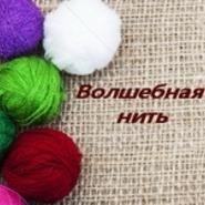 Магазин Vasjilena