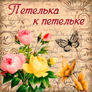 Магазин Наталья1969