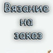 Магазин Натик Сухотина