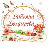 Магазин татьЯна Олеговна 28