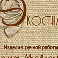 Магазин oksanamedvedeva-2015
