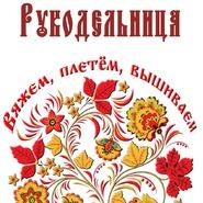 Магазин rozahka