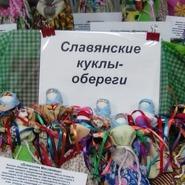 Магазин markovcova nina