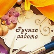 Магазин marisha morenova