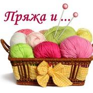 Магазин Наталия Ney