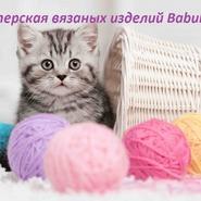 Магазин nadezhda delux