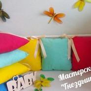 Магазин Ромашка Ирина
