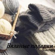 Магазин Nikolkina