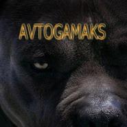 Магазин Avtogamaks