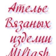 Магазин Миляуша2702
